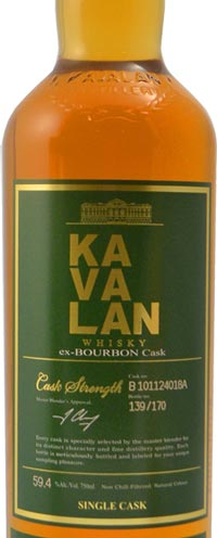 Kavalan Solist Single Malt Cask Strength ex Bourbon Barrrel #18A Binny's Handpicked