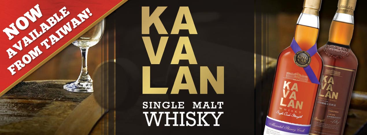 Kavalan Whisky from Taiwan - Now Available