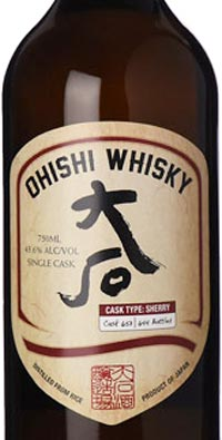 Ohishi Distillery Whisky Single Sherry Cask #631